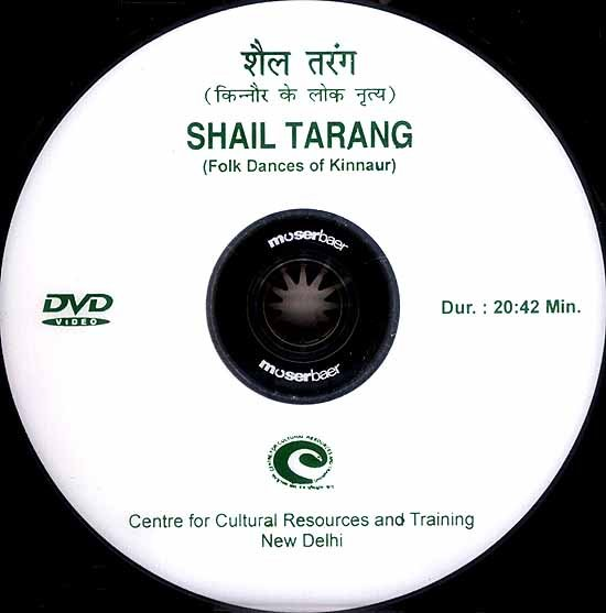 Shail Tarang (Folk Dances Of Kinnaur) (DVD Video)