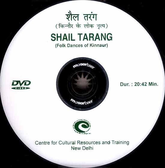 Shail Tarang (Folk Dances Of Kinnaur) (DVD Video)