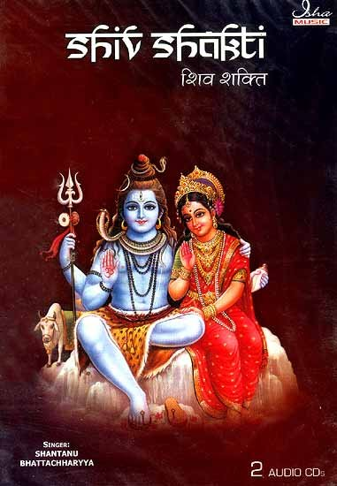 Shiv Shakti (Set of Two Audio CDs)