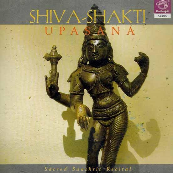 Shiva Shakti Upasana Sacred Sanskrit Recital (Audio CD)