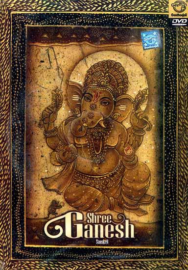 Shree Ganesh (DVD Video)