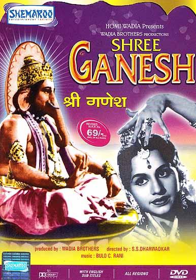 Shri Ganesh (DVD) B&W Hindi Film with English Subtitles
