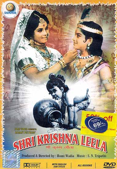 Shri Krishna Leela (DVD): B&W Hindi Film with English Subtitles