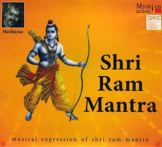 Shri Ram Mantra (Musical Expression Of Shri Ram Mantra) (Audio CD)