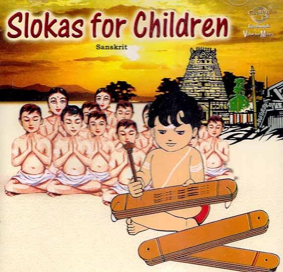 Slokas for Children Sanskrit (Audio CD)