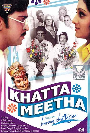Sour and Sweet: A Comedy Film Set in the Parsi Community (Hindi Film DVD with English Subtitles) (Khatta Meetha)