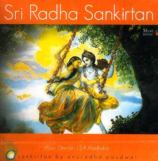 Sri Radha Sankirtan (Audio CD)