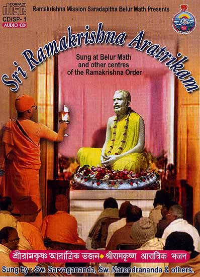 Sri Ramakrishna Aratrikam <br>(Sung at Belur Math and other centres of the Ramakrishna 