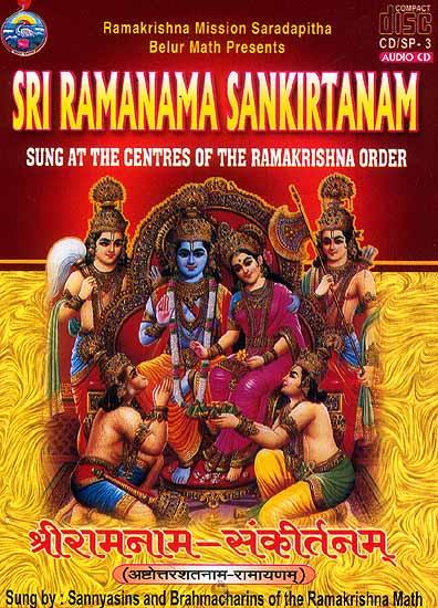 Sri Ramanama Sankirtanam (Sung At the Centres of the Ramakrishna Order) (Audio CD)