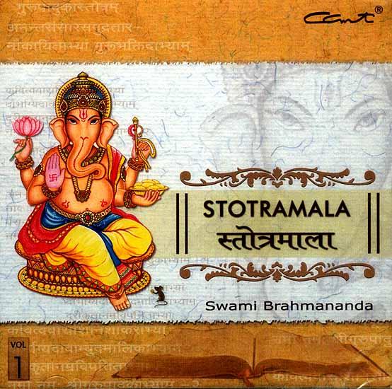 Stotramala (Volume 1) (Audio CD)