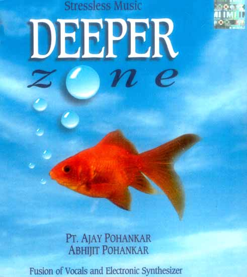 Stressless Music Deeper Zone (Fusion of Vocals and Electronic Synthesizer) (Audio CD)