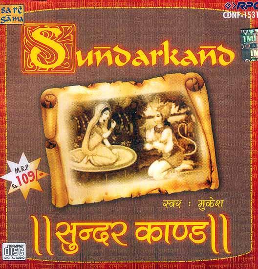 Sundarkand by Mukesh (Audio CD)