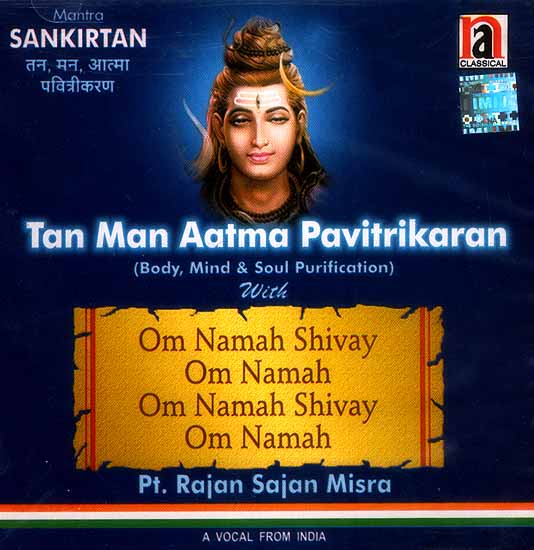 Tan Man Aatma Pavitrikaran (A Vocal From India) (Audio CD)