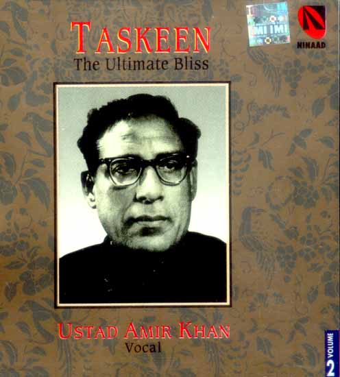Taskeen (The Ultimate Bliss) (Volume 2) (Audio CD)
