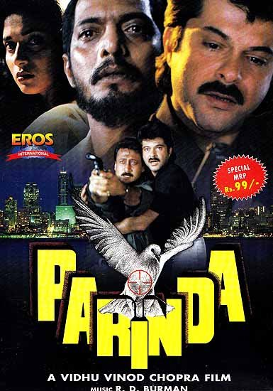 The Bird in Flight: A Classic Action Film (Hindi Film DVD with English Subtitles) (Parinda)
