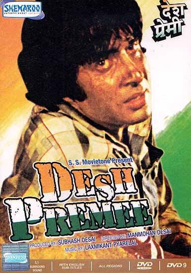 The Patriot: (Hindi Film DVD with English Subtitles) (Desh Premee)