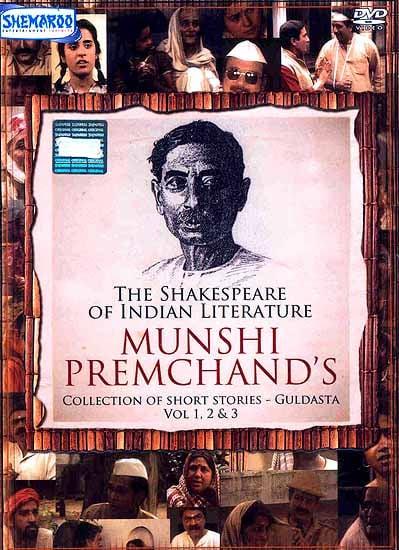 Munshi Premchand's <br>Collection of Short Stories - Guldasta (3 DVD Set) (Subtitles in English)