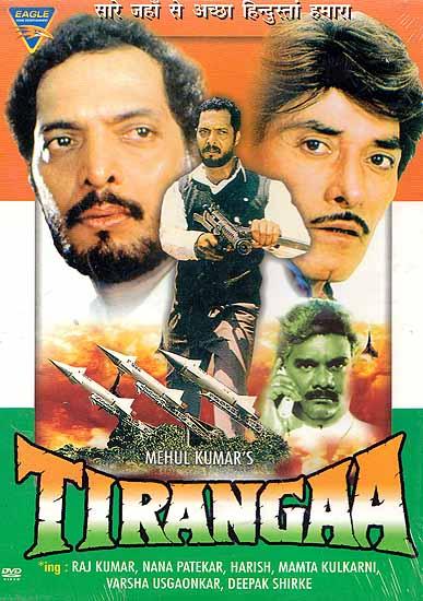 The Tricolor: A Violent Patriotic Film (Hindi Film DVD with English Subtitles) (Tirangaa)