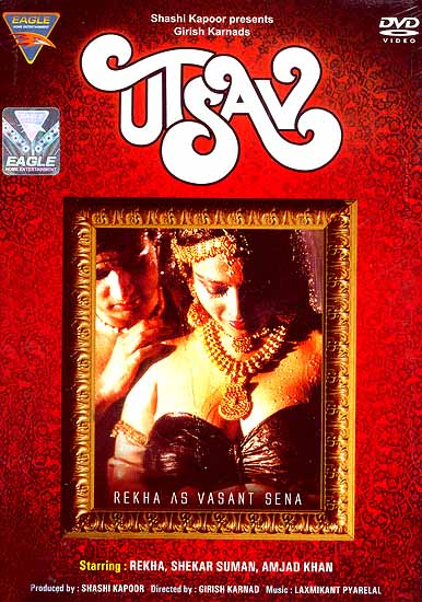 Utsav: The Celebration - A Passionate and Sensuous Love Story set in Ancient India (DVD with English Subtitles)