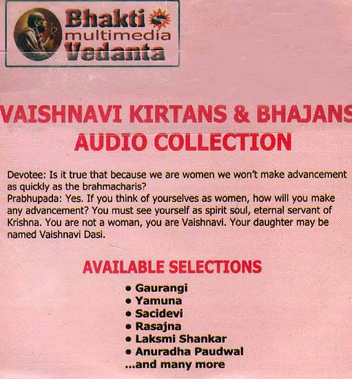 Vaishnavi Kirtans & Bhajans Audio Collection (Audio CDs)