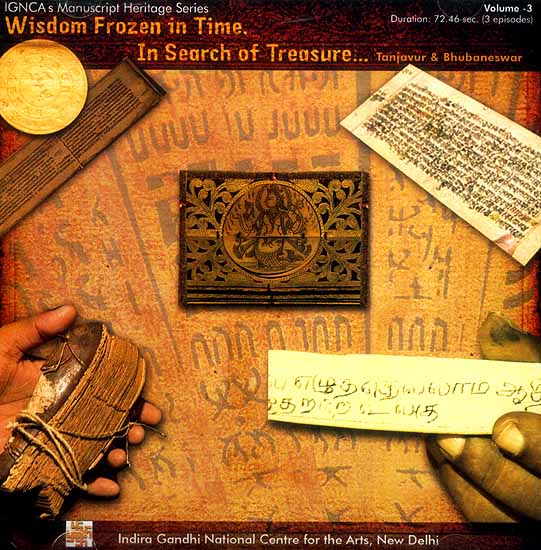 Wisdom Frozen in Time In Search of Treasure…Tanjavur & Bhubaneswar - Volume 3 (DVD)