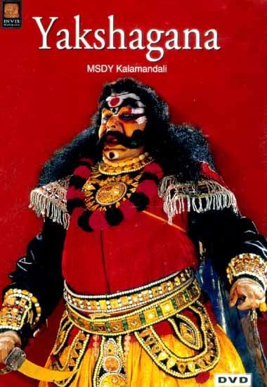 Yakshagana (MSDY Kalamandali) (DVD Video)