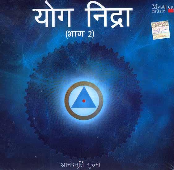 Yog Nidra (Part-2) (Audio CD)