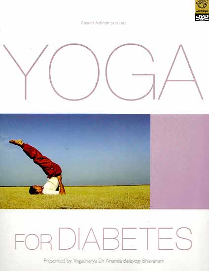 Yoga for Diabetes (DVD Video)