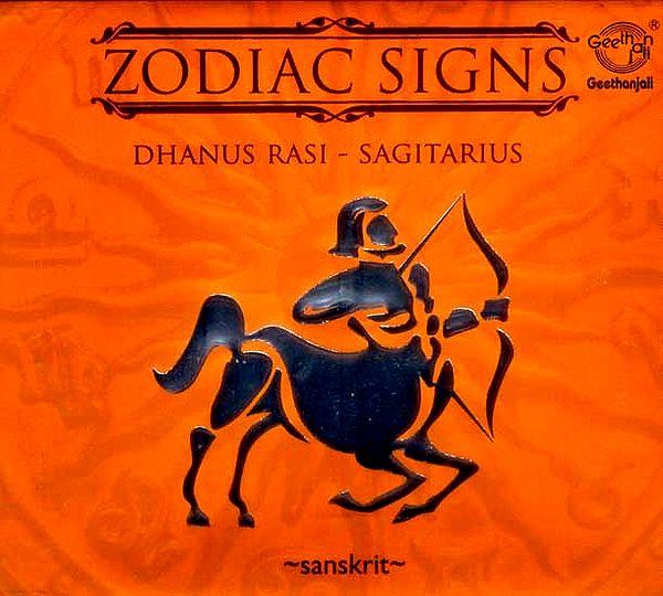 Zodiac Signs…Dhanus Rasi - Sagitarius (Sanskrit) (Audio CD)