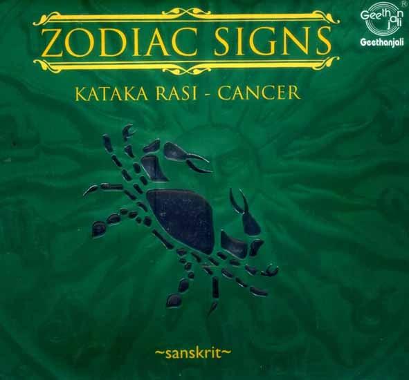 Zodiac Signs…Kataka Rasi - Cancer (Sanskrit) (Audio CD)