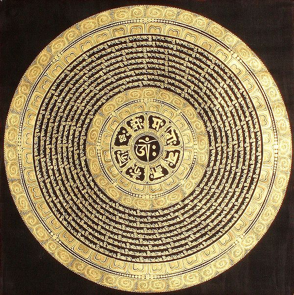 Tibetan Buddhist Mandala of Syllable Mantra