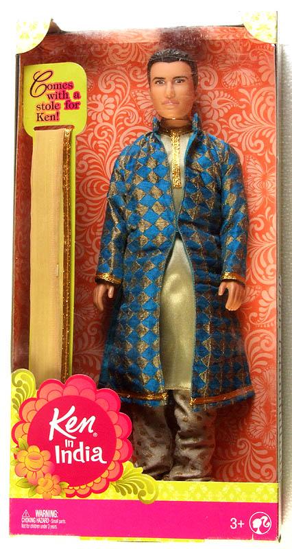 Ken in India