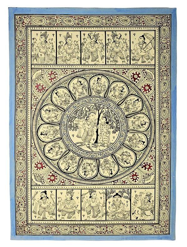 "12"" x 18"" Goddess Radha and Lord Krishna Patachitra Painting | Handmade| Radha Krishna Patachitra Paintings | Made in India"