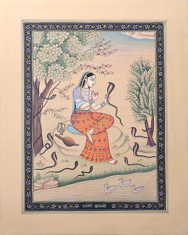 Ragini Asavari: Fourth Consort of Raga Megh