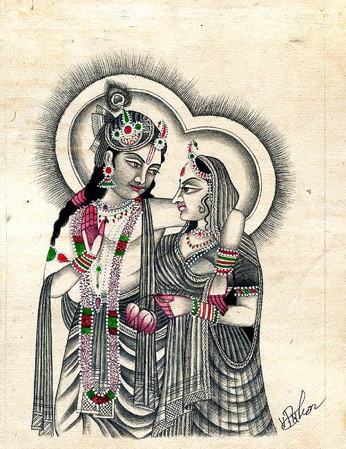 Radha and Krishna in Conversation
