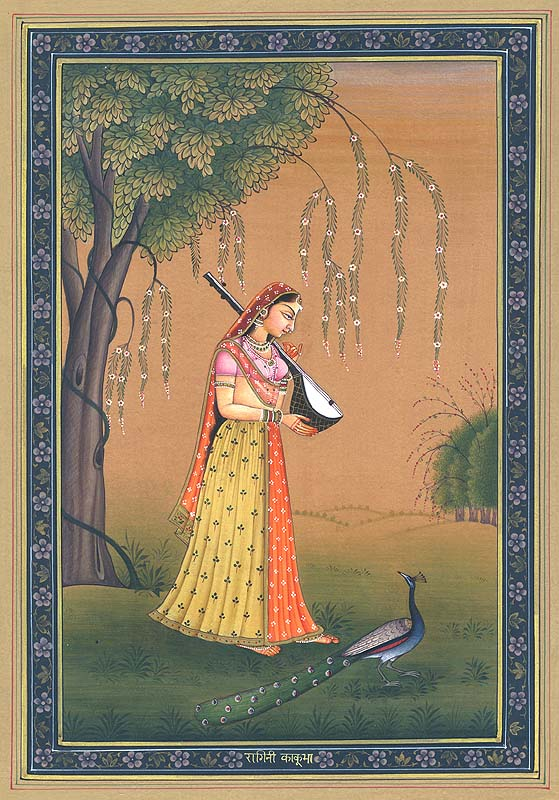Ragini Kakubha