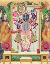 Sri Nath Ji