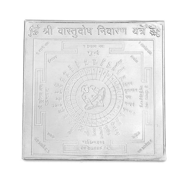 Shri Vastu Dosha Nivarana Yantra