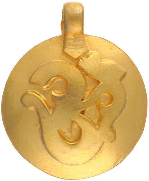 Favorite Name of God - Om Pendant