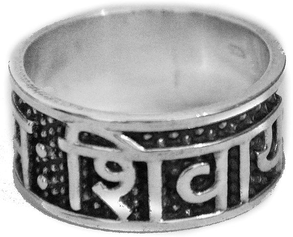 The King of All Mantras (Om Namah Shivai Finger Ring)