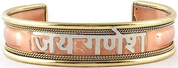 Jai Ganesha Bracelet with Faux Coral