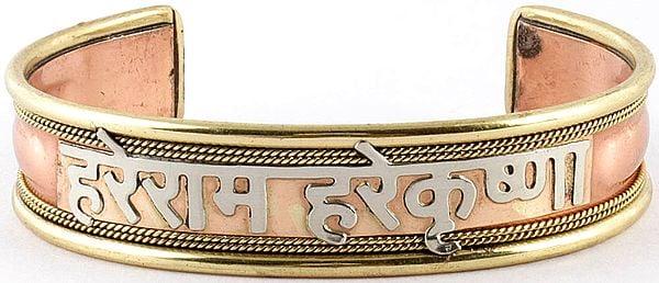 Hare Rama Hare Krishna Cuff Bracelet