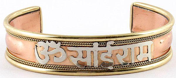 OM Sai Ram Bracelet