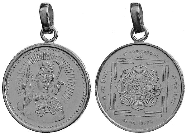 Lord Shiva Pendant with Mahamrityunjaya Yantra on Reverse (Protection from Death)