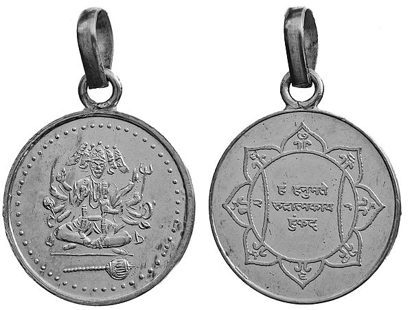Hanuman Pendant with His Yantra on Reverse (Two Sided Pendant)