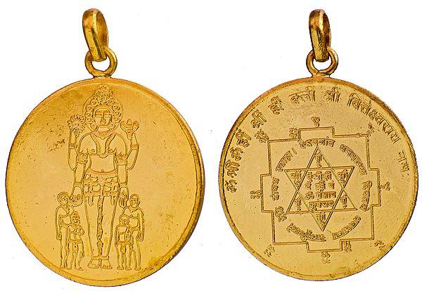 Pendant of Vastu Purusha with His Yantra on Reverse (Two Sided Pendant): Removal of Vastu Defects