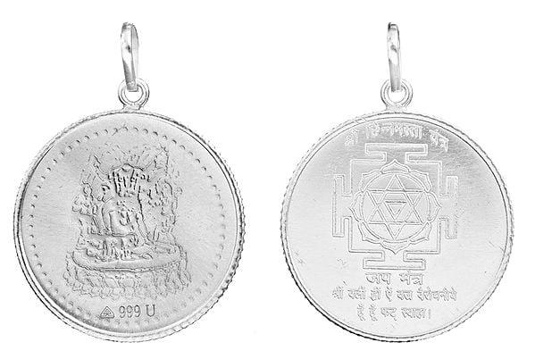 Mahavidya Chinnamasta with Her Yantra on the Reverse (Two Sided Pendant)