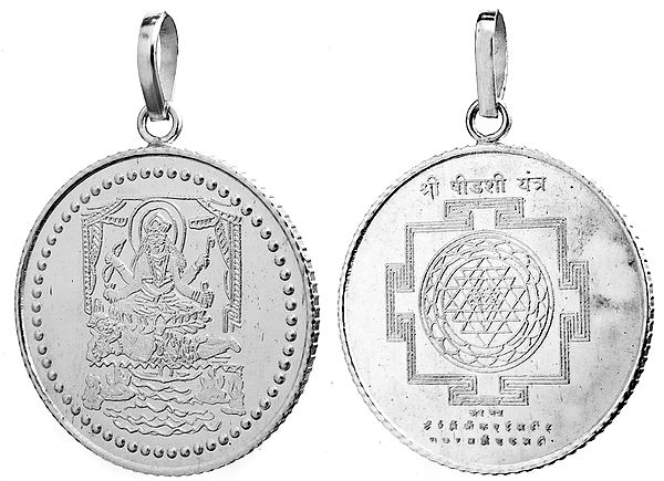 Goddess Tripura Sundari (The Sixteen Year Old Goddess Shodashi) Pendant with Her Yantra on the Reverse (Two Sided Pendant)
