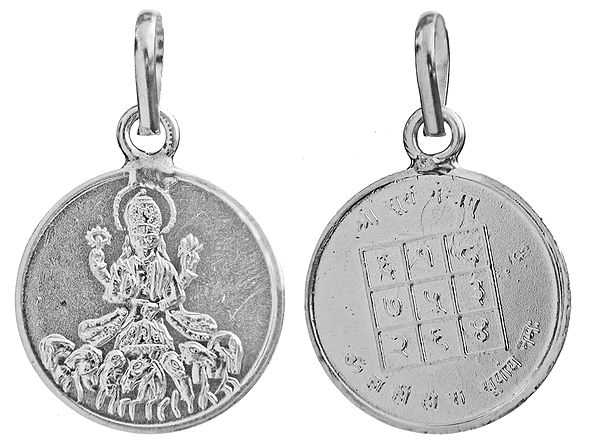 Surya (Sun) Pendant with His Yantra on the Reverse - Navagraha (The Nine Planet Series)