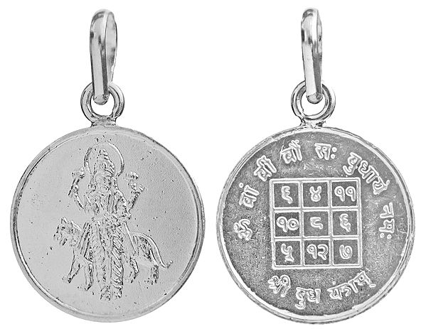 Budh (Mercury) Pendant with His Yantra on the Reverse - Navagraha (The Nine Planet Series)
